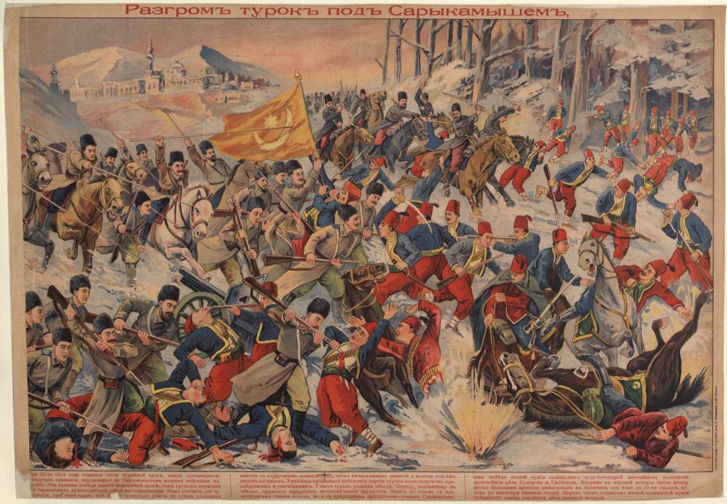 16 Сражение под Саракамышем.png