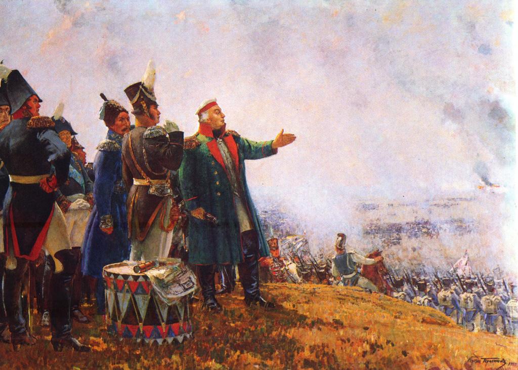 13 Бородинская битва.jpg