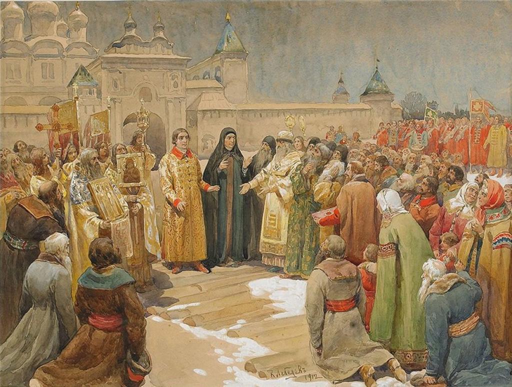 + Избрание Михаила Романова худ К В Лебедев 1912 год.jpg